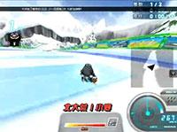 北大荒小寒-冰山机场跳跃S2-2分05秒88-尖锋HT LE-改