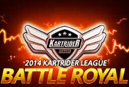 2014����BATTLE ROYAL����8ǿ�� - 아트라스 BX vs 부스터 범스