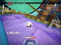 Gj果大帅o丶-童话彩虹之门(新S4)-2分06秒22-游侠9黄金版-改