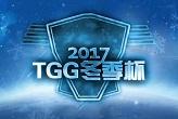 2017TGG冬季杯赛北京站跑跑卡丁车决赛 - TB未来星vs北方娱乐