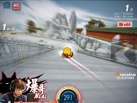 爆哥Neal-刀剑龙之路S2-0分57秒99-离子X-工厂改